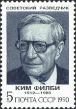 1990 USSR Stamp (Source: Wikipedia (Kim Philby on a 1990 USSR stamp))