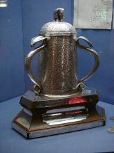 The Calcutta Cup at Twickenham, July 2007 (Source: Wikipedia (Calcutta Cup))