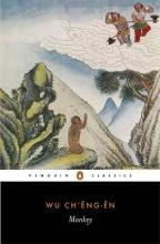 Cover of the novel, Monkey, by Arthur Waley (Source: Wikipedia)
