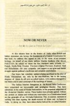 Pakistan Declaration (Source: Wikipedia)