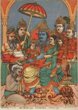 Rama's coronation (Source: Wikipedia)